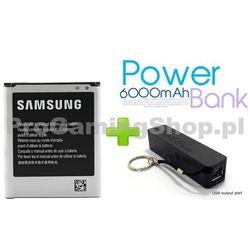Akcja-Oryginalna bateria do Samsung Galaxy S2 Plus-i9105 (1650 mAh) + Extra mocy 6000 mAh