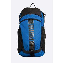 98101fd5d5a44 pozostale plecaki plecak koszykarski jordan flycon backpack w ...