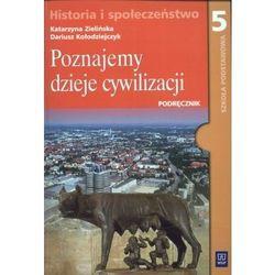 Historia Poznajemy SP kl.5 podręcznik / Poznajemy dzieje cywilizacji (opr. miękka)