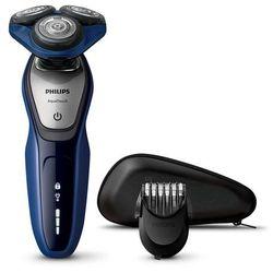 Philips S 5600