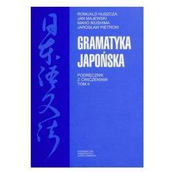 Gramatyka japońska Podręcznik z ćwiczeniami Tom 2 - wyprzedaż (opr. miękka)