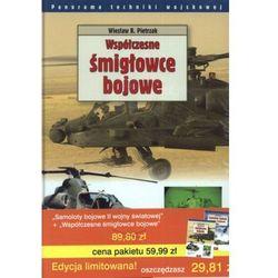 Samoloty bojowe II wojny światowej / Współczesne śmigłowce bojowe (opr. twarda)