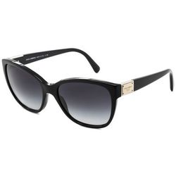 okulary przeciwsloneczne dolce gabbana dg4123 501 8g