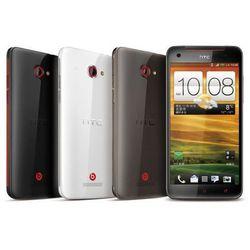 HTC Butterfly X920 Zmieniamy ceny co 24h (--98%)