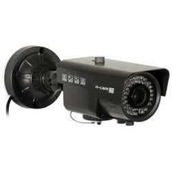 Kamera N-CAM 700 ANPR identyfikacji numerów rejestracyjnych pojazdów w ruchu.