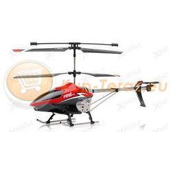 Helikopter R/C 70cm Zdalnie sterowany