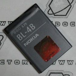 Bateria Nokia BL-4B bulk