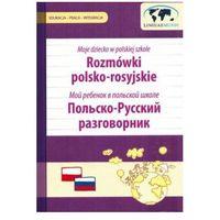 Rozmówki polsko-rosyjskie dla rodziców i opiekunów. Moje dziecko w polskiej szkole [Agnieszka Wiśniewska]