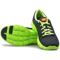Buty Nike FIELD TRAINER 443918 012 porównaj zanim kupisz