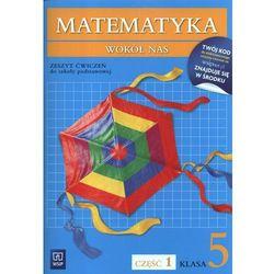 Matematyka wokół nas 5 Zeszyt ćwiczeń część 1 (opr. broszurowa)