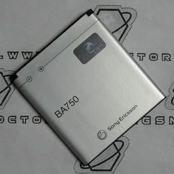 Bateria Sony Ericsson BA750 bulk