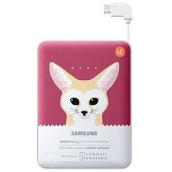 Power bank SAMSUNG do smartfonów 8.4A różowy EB-PG850BPEGWW - Natychmiastowa wysyłka kurierska!