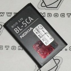 Bateria Nokia BL-5CA bulk