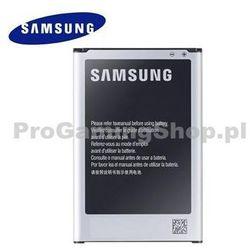 Oryginalna bateria do Samsung Galaxy Ace 2 - i8160, (1500 mAh)