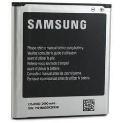 Bateria Samsung Galaxy S4/S4 activ i9505 i9500 EB-B600BE Oryginalna