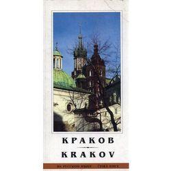 Krakow wersja rosyjsko-czeska - Lee Konitz , (opr. miękka)