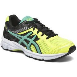 Buty sportowe Asics Gel-Pulse 7 Gs Dziecięce Żółty 100 dni na zwrot lub wymianę