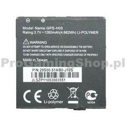 GigaByte Li-Ion bateria na telefon G1310 i G1315 i G1317D