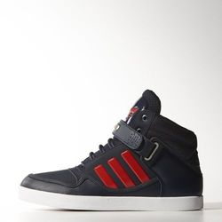 Buty Klasyczne Adidas AR 2.0 M17045