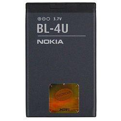 Oryginalna bateria BL-4U - 1110mAh - Nokia E66 206 5530 ASHA 210 515 Opakowanie Bulk