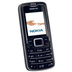 Nokia 3110 Zmieniamy ceny co 24h. Sprawdź aktualną (-50%)