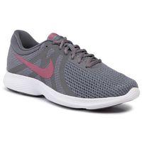 Buty sportowe męskie air jordan future (av7008 001) (Nike