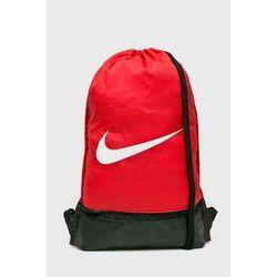 8b724812e079d tnik151 plecak nike w kategorii Pozostałe plecaki - porównaj zanim ...