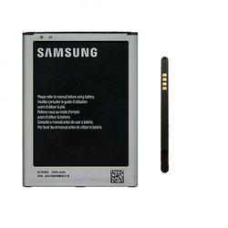 Samsung GT-i9205 LTE Galaxy Mega 6.3 / EB-B700BC 3200mAh 12.16Wh Li-Ion 3.8V z NFC (oryginalny)
