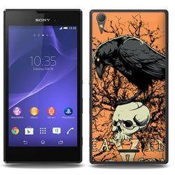 Fantastic Case - Sony Xperia T3 - etui na telefon - kruk