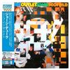 Electric Outlet (CD)