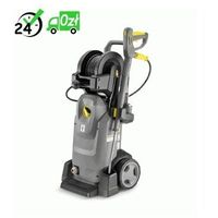 Karcher HD 7/17 MXA Plus